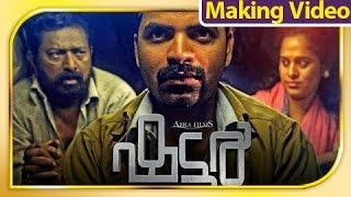 Malayalam Full Movie Shutter Making Video [HD]