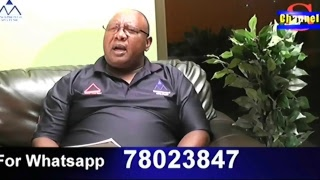 channel swazi width=