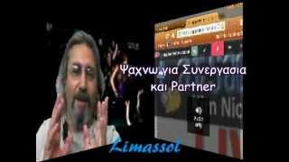 About Fatsa Fatsa Tv in Greek (pt 01)