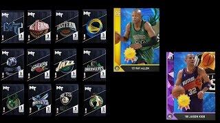 getlinkyoutube.com-NBA 2K16 MyTeam EVERY Domination Pack + '01 Ray Allen & Amethyst Kidd l RT To Enter 50K MT Giveaway!