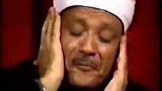 getlinkyoutube.com-Vidéo : Sourates Ash-Shams, Ash-Sharh et Al-Mutaffifin - Sheikh `Abd Al-Bâsit `Abd As-Samad