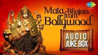 getlinkyoutube.com-Best of Mata Bhajans from Bollywood   Jai Mata Di   Audio Jukebox