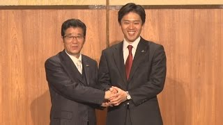 getlinkyoutube.com-大阪維新ダブル選圧勝 知事松井氏、市長吉村氏