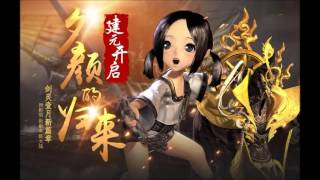 getlinkyoutube.com-Blade & Soul (劍靈) OST mix 2