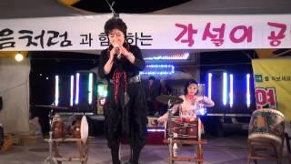 getlinkyoutube.com-모정애  품바메니아 장털보                  영월 단종제 축제 전야제 초청가수 모정애