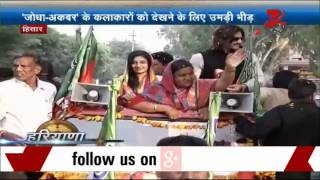 getlinkyoutube.com-Jodha Akbar stars campaigns for BJP candidate in Hisar
