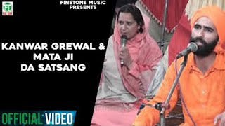 getlinkyoutube.com-Kanwar Grewal | Mata Ji | Satsang | (Official Full Video) 2014