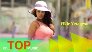 getlinkyoutube.com-Fikir Yitagesu - Malina - (Official Music Video) - New Ethiopian Music 2016