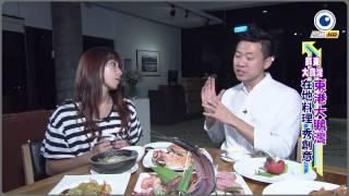 getlinkyoutube.com-[HD] GoGoTaiwan Ep04 屏東東港 南台灣新亮點 悠遊大鵬灣
