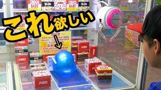 getlinkyoutube.com-バウンドキャッチャーのボールって獲れるか挑戦!!【 UFOキャッチャー】 PDS