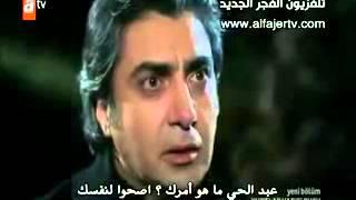 getlinkyoutube.com-التقاء مراد علمدار بــ عبد الحي , عند قبر ميماتي