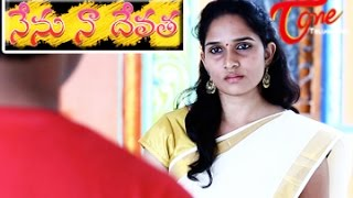 getlinkyoutube.com-Nenu Naa Devatha || Romantic Comedy Short Film || By Thota Mallikarjuna