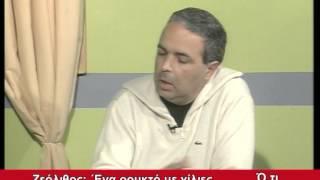 getlinkyoutube.com-TV10 - Ο Νίκος Λυγερός μιλάει για το ζεόλιθο (13-2-2014)