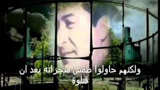 getlinkyoutube.com-قصة افضل رئيس في العالم الشهيد إبراهيم الحمدي