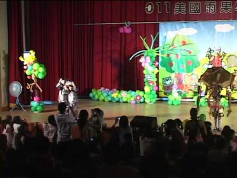 The Three Little Pigs 三隻小豬 (by Lion Class) - 2011雨果畢業典禮
