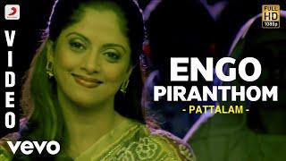 Pattalam - Engo Piranthom Video | Jassie Gift | Nadhiya