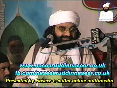Speech of Hazrat Pir Syed Naseeruddin naseer R.A - Episode 66 Part 1 of 1