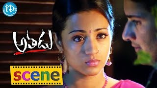 getlinkyoutube.com-Athadu Movie Scenes - Mahesh Babu Expresses Love To Trisha - Trivikram | Sunil