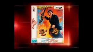 Munda Menun Leyaaya Jhanjran   Jatt Punjab Da   Punjabi Movie   Superhit Punjabi Songs