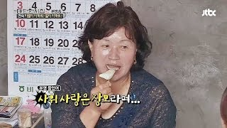 getlinkyoutube.com-사돈과 붙은 신경전! 아들이 아까워 딸이 아까워? 대단한 시집 9회