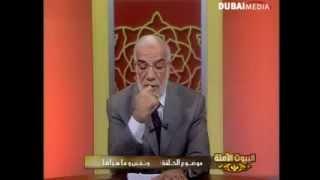 getlinkyoutube.com-Omar Abdelkafy البيوت الآمنة 27 عمر عبد الكافي - و نفس و ما سواها