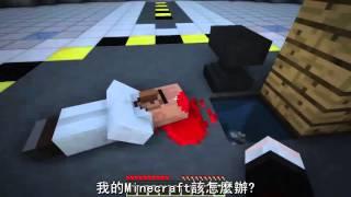 getlinkyoutube.com-創世神│TRAYAURUS博士死了?! 實況-DanTDM (中文字幕) DR TRAYAURUS DIES?!