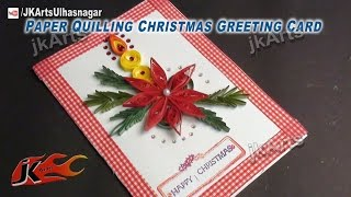 getlinkyoutube.com-HOW TO: make Paper Quilling Christmas candle Greeting Card - JK Arts 450