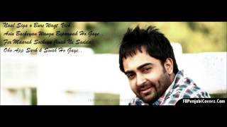 Yaar Anmulle Dhol Mix