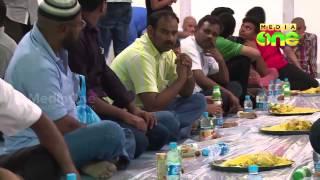 Dammam Jaliat's Iftar