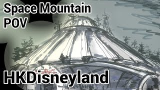 getlinkyoutube.com-[HKDL] Space Mountain POV 飛越太空山