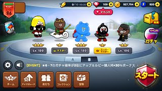 getlinkyoutube.com-「Line Rangers Endless mode 無盡關卡 十九波 無道具」