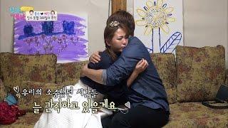 getlinkyoutube.com-종수 예진, 눈물 펑펑 예진의 마지막 편지... [남남북녀 시즌2] 45회 20160520