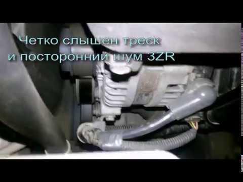 Треск двигателя 3ZR-FAE