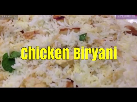 Chicken Biriyani Recipe for Bangladeshi in Bangla - Popular in  Wedding / Party