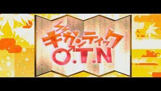 【96猫】ギガンティックO.T.Nを歌ってみた