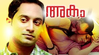 Malayalam Full Movie 2015 Akam | Fahad Fazil Full Movie Malayalam New Releases