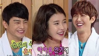 getlinkyoutube.com-Happy Together - Overnight Celebrity Special w/ Seo Inguk, IU, Kwanghee & more! (2013.11.20)