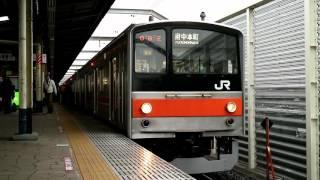 getlinkyoutube.com-【期間限定】 舞浜駅 1番線発車メロディ「Let It Go~ありのままで~」 + 武蔵野線205系発車 / JR東日本