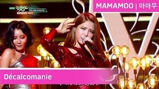 getlinkyoutube.com-MAMAMOO (마마무) - Décalcomanie [Music Bank COMEBACK / 2016.11.11]