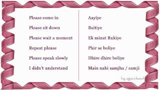 getlinkyoutube.com-Learn Hindi through English - Survival Phrases