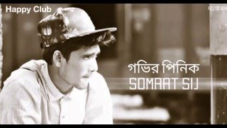 getlinkyoutube.com-SoMrat Sij - Govir Pinik (Official Audio Song) Bangla Rap | By | Happy Club