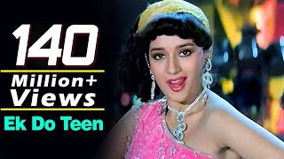 getlinkyoutube.com-Ek Do Teen - Madhuri Dixit, Alka Yagnik, Tezaab Dance Song