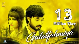 getlinkyoutube.com-Galatfahmiya !! Mohit Gaur Official Song 2016