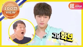 getlinkyoutube.com-주간아이돌 - 152회 인피니트 섹시미 발산/ Weekly Idol Infinite sexy performance/ セクシー魅力