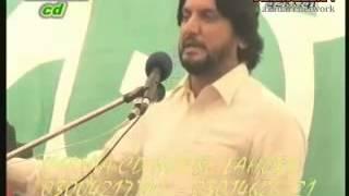 Zakir Iqbal Hussain Shah Bajar Wala-Wapsi Karbala