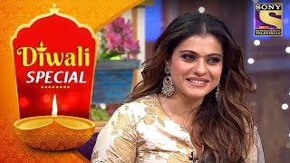 Diwali Special With Kapil Sharma | Get Festive With Kajol And Ajay Devgan