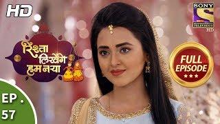 Rishta Likhenge Hum Naya  - Ep 57 -  Full Episode -  24th January, 2018