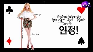 [ENG SUB] [The STAR] Dal★Shabet Serri's perfect body proportions