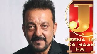 getlinkyoutube.com-Jeena Isi Ka Naam Hai - Episode 3 - 15-11-1998