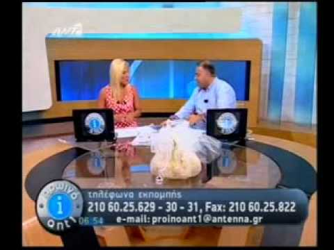 Real.gr Η επιστροφή της Ντόρας Κουτροκόη
